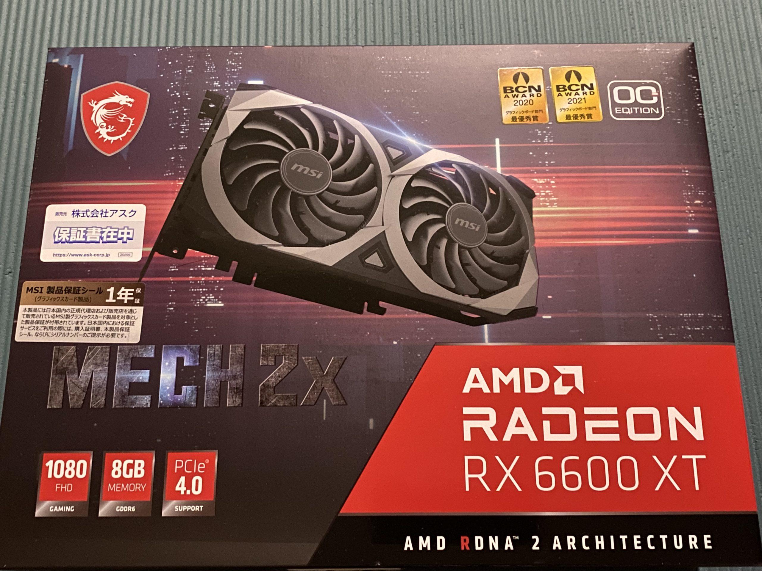 Radeon RX 6600 XT MECH 2X 8G OC