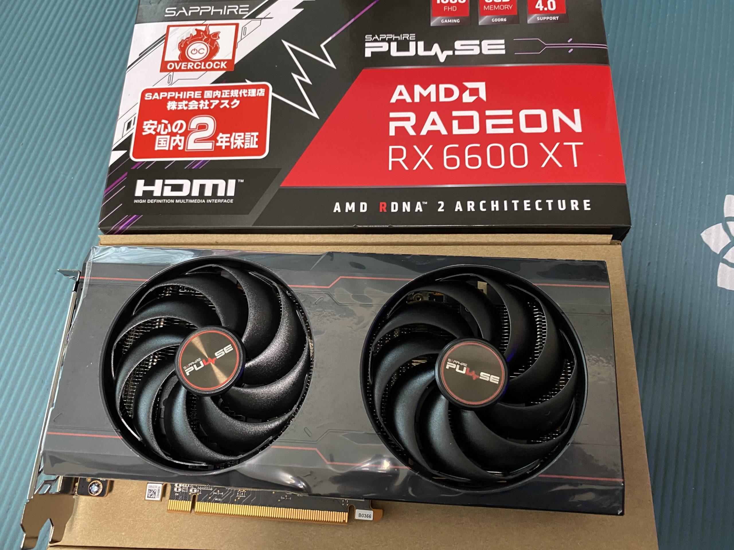 SAPPHIRE PULSE Radeon RX 6600 XT GAMING OC 8G GDDR6