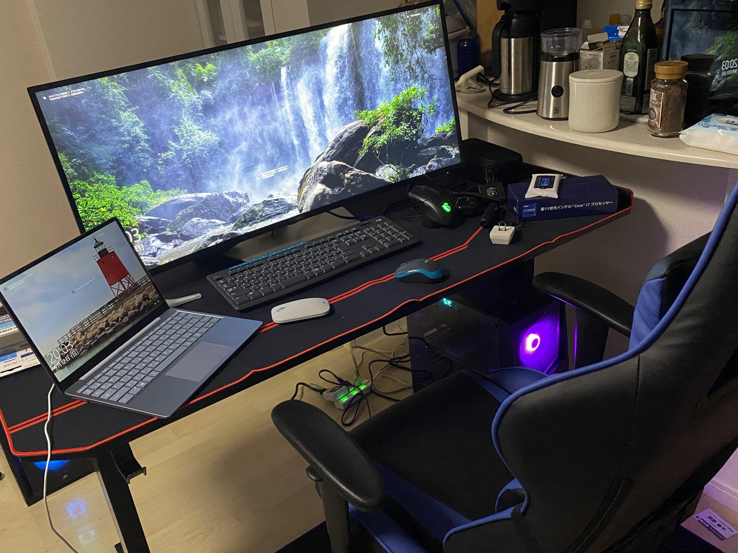 PC_office